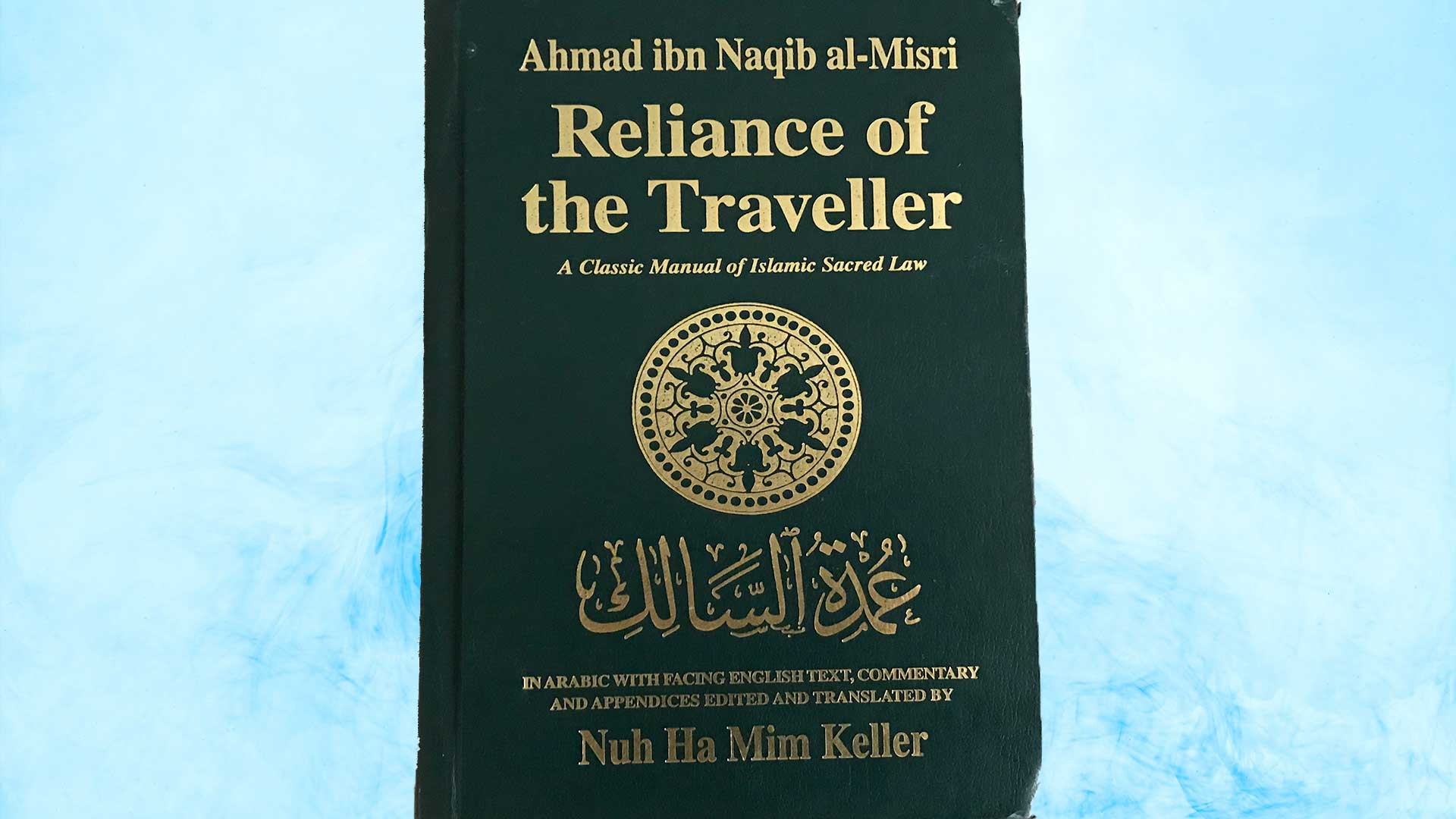 Intermediate Shafi'i Fiqh: The Reliance of the Traveller—Purification, Prayer, and related topics - Farid Dingle