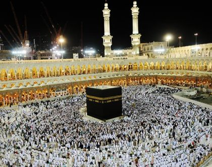 How to Perform Hajj: a Practical Guide - Dr Ashraf Muneeb